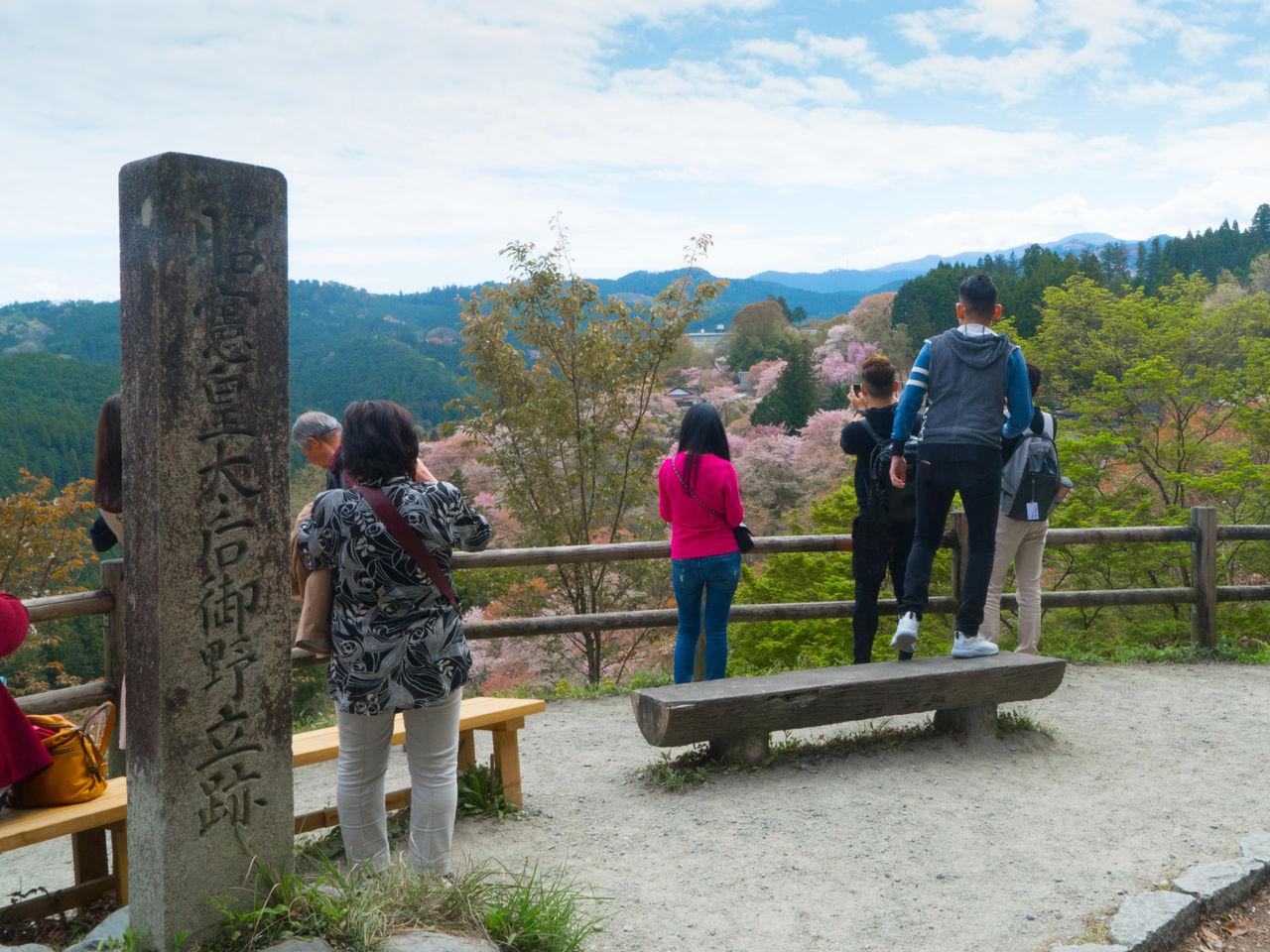 На смотровой площадке Онодати-ато можно полюбоваться цветами и передохнуть