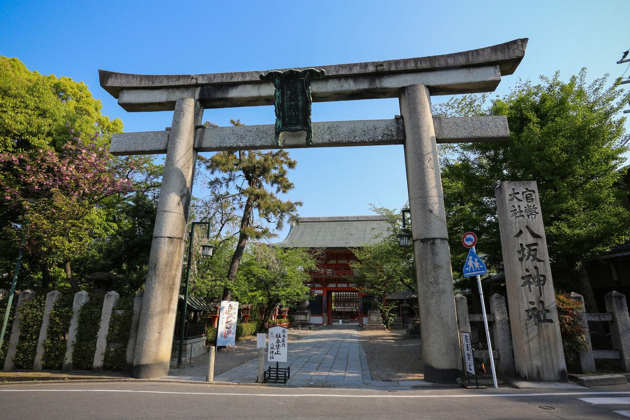 Ворота-тории, южный вход в святилище
