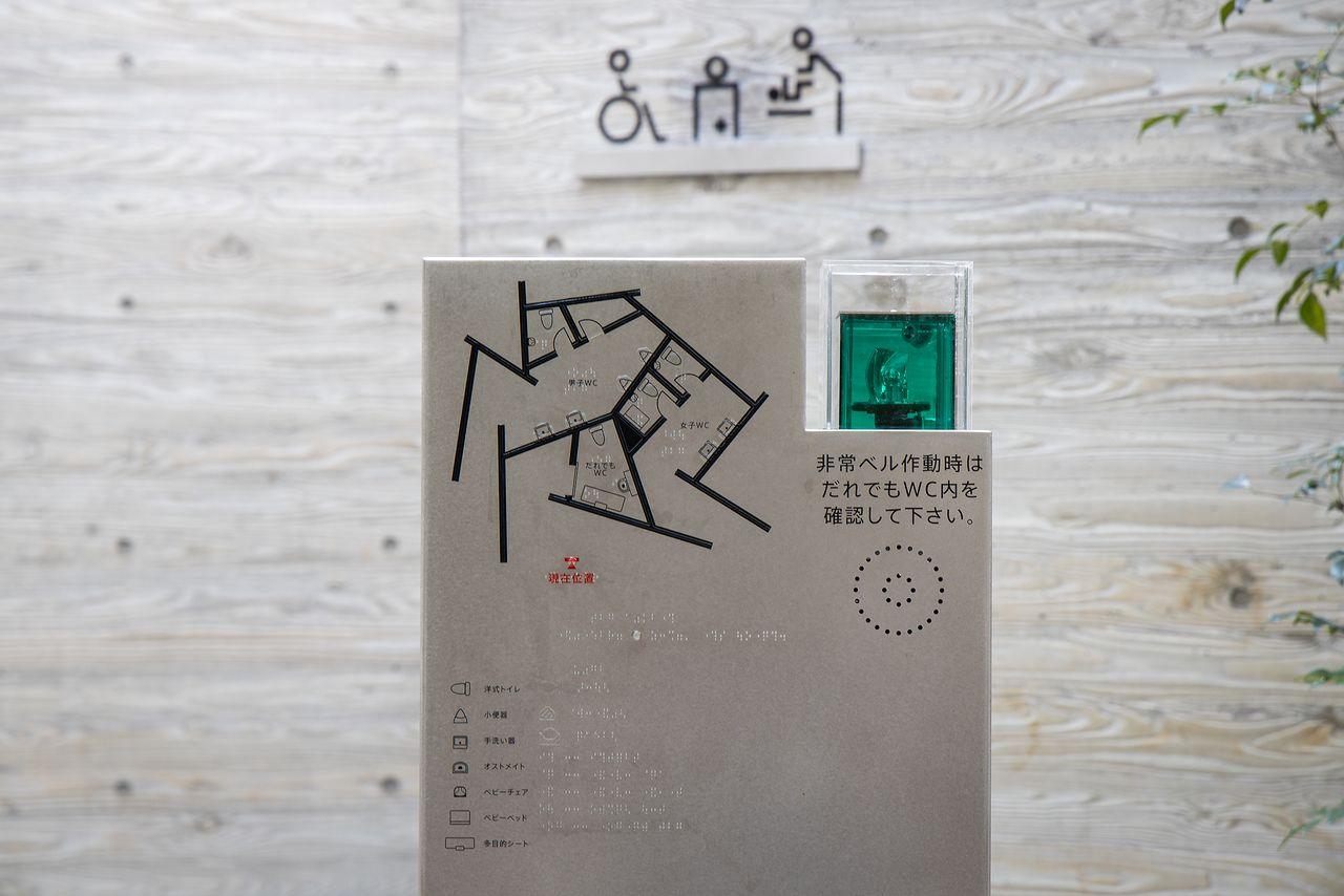 Подробная планировка показана на пояснительной табличке; лампа экстренного вызова находится на видном месте, так что туалетом можно пользоваться спокойно