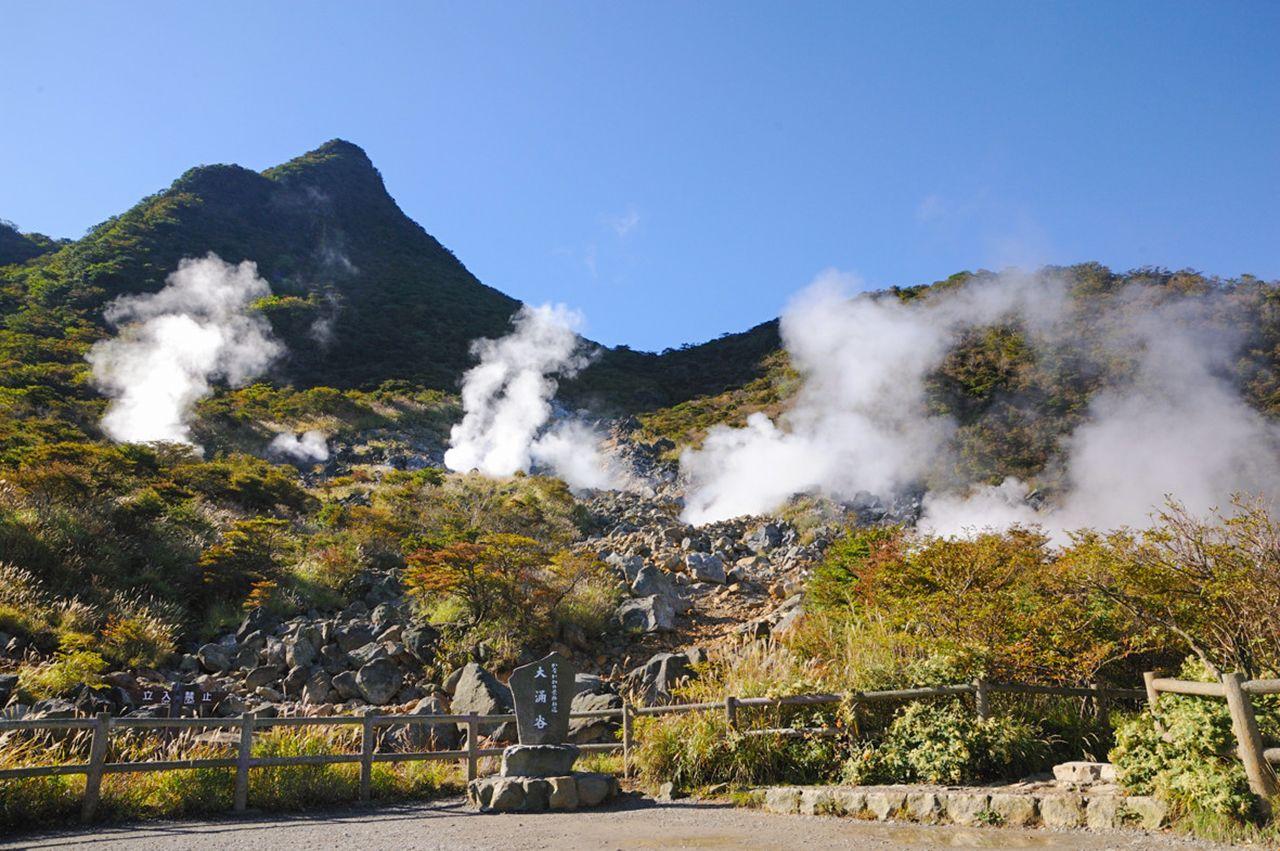 Природная тропа вблизи паровых гейзеров Овакудани (предоставлено «Овакудани Куротамаго-кан»)