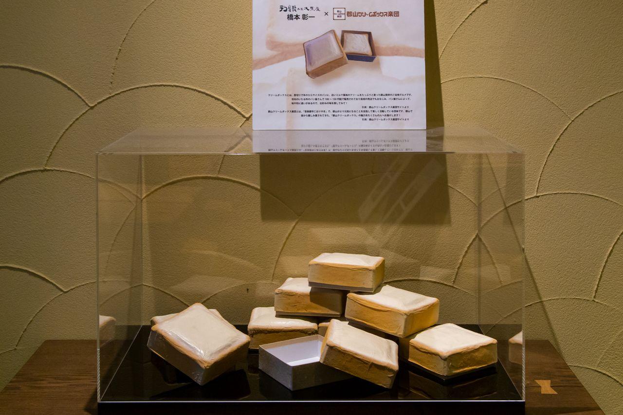 Коробка, имитирующая специалитет Кориямы – хлеб «Крим бокс»