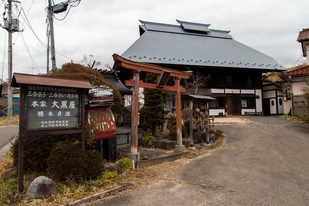 Здание «Хонкэ Дайкокуя» используется для проведения мастер-классов по раскраске харико для больших групп. В последние годы школьники перестали приезжать, и здание простаивает