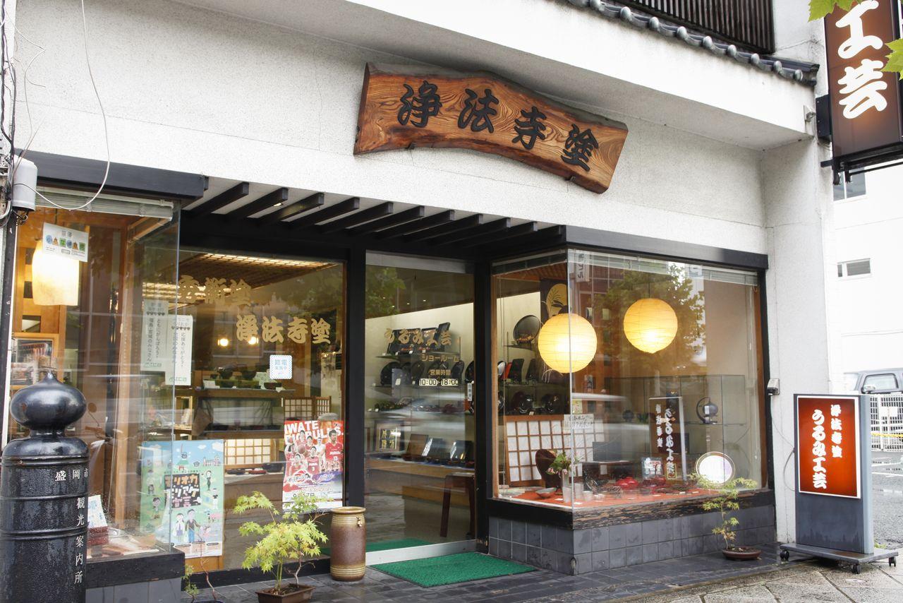 Магазин «Уруми Когэй» находится в 15 минутах ходьбы от станции JR Мориока. Мастерская расположена в соседнем городе Такидзава (© Shoepress)