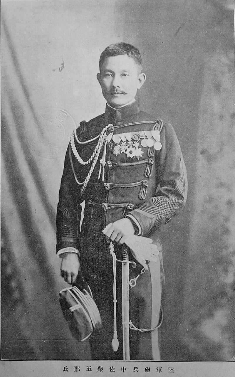 Подполковник Сиба Горо