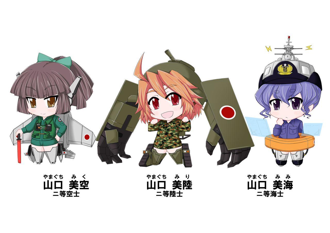 Три механизированных персонажа мэка мусумэ штаба Сил самообороны в префектуре Ямагути