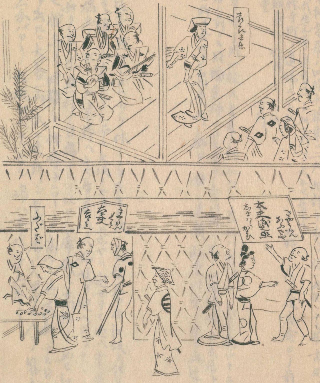 Спектакли яро-кабуки обрели популярность. На картине Морисады «Театр в Киото в недавнее время» Морисада изобразил один из театров в Киото. В то время действовали Северный и Южный театры, Кита-дза и Минами-дза, так что это, вероятно, один из них