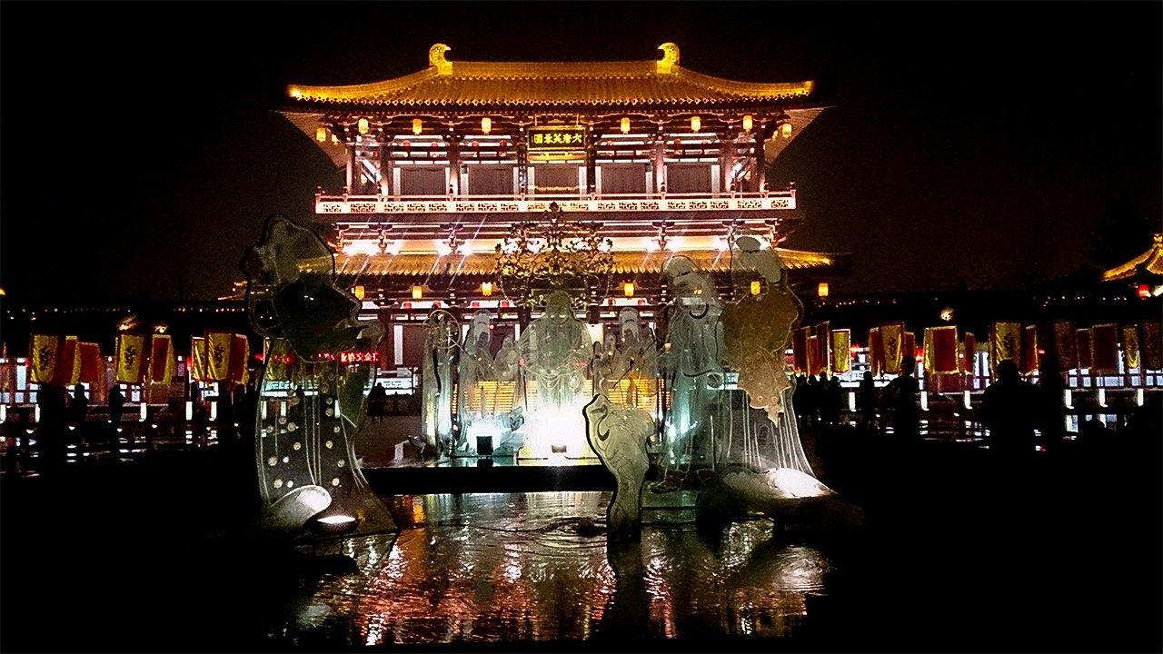 Танский рай Фужун (фото автора)