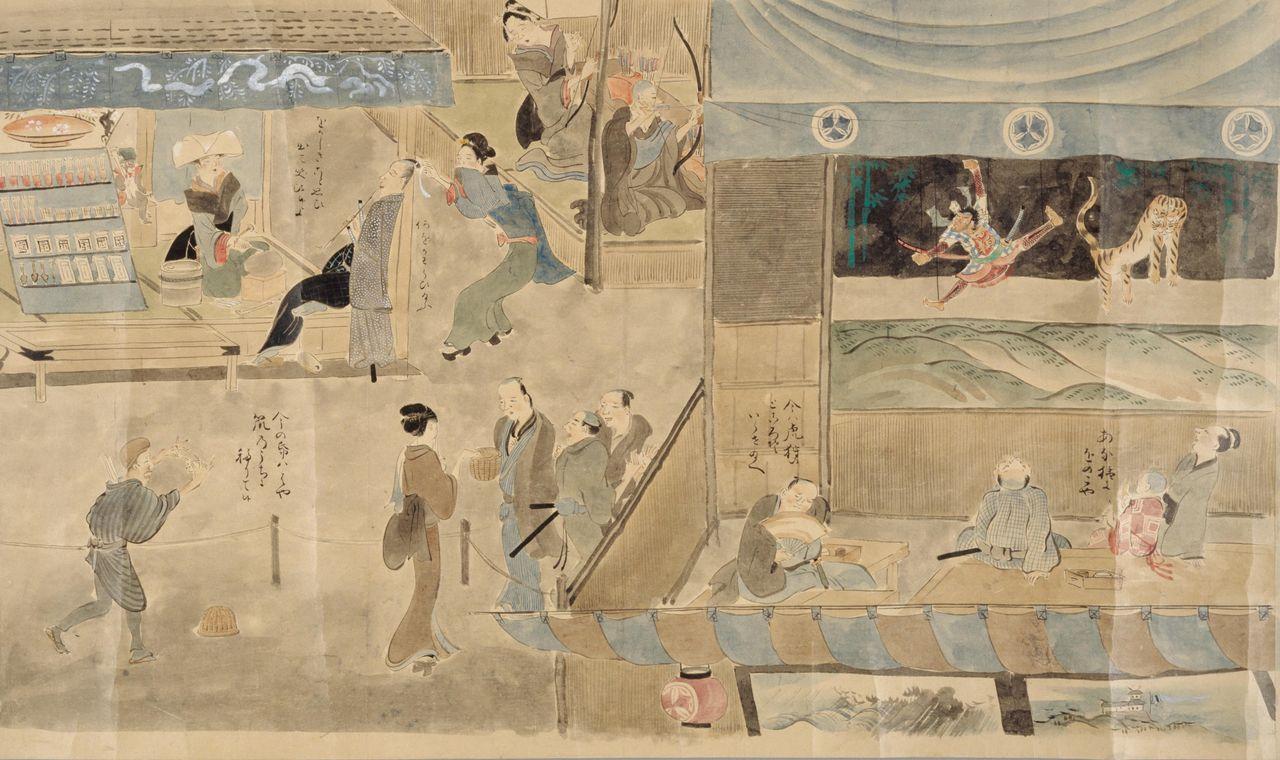 Стрельбище ёкюба в «Полном иллюстрированном описании занятий» (Сёкунин-дзукуси экотоба) можно увидеть вверху в центре; изображения ёкюба также есть в «Картинах ёкюба» (Ёкюбадзу, Городской музей Кобэ) и «Иллюстрированной книге Восточных земель» (Эхон адзума-но э, Университет Рицумейкан), из чего видно, что это было популярное развлечение (собрание Национальной парламентской библиотеки)