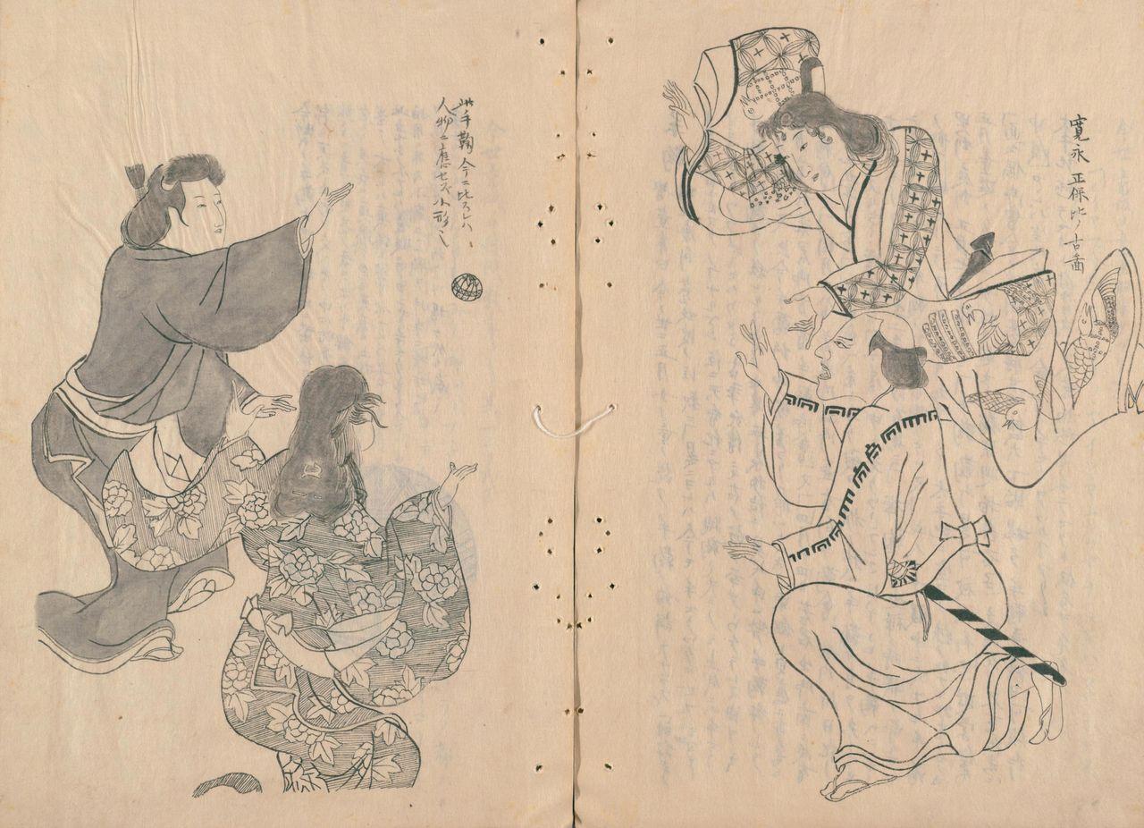 Изображение игры в тэмари в книге Морисады. Поскольку он пишет, что это «Старая картина времён годов Сёхо (1645-1648)», он перерисовал её из какой-то книги
