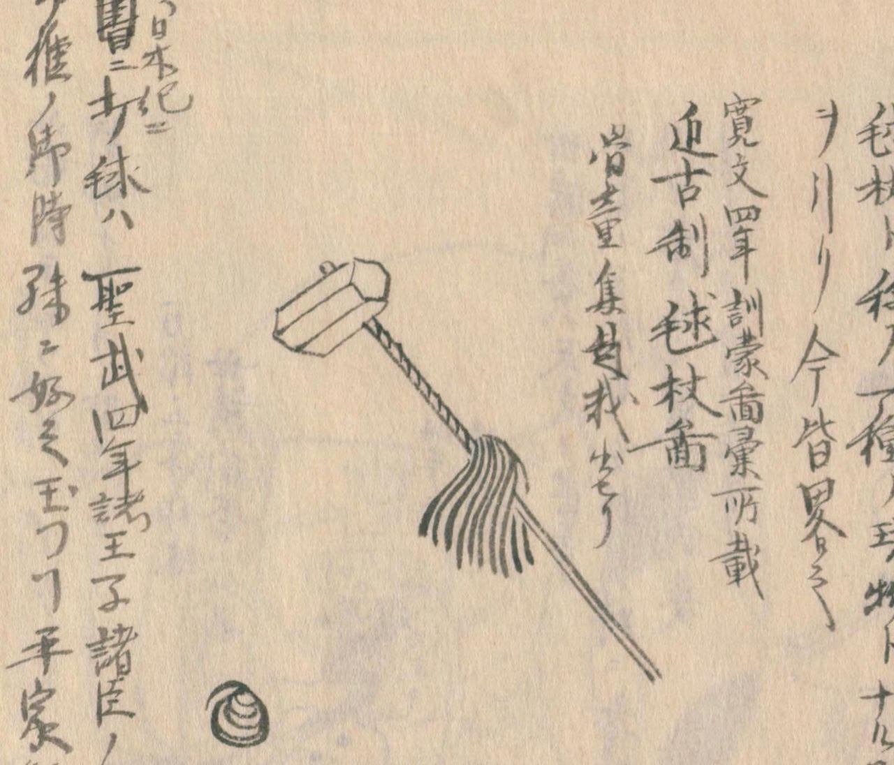 Изображение гиттё, биты и мяча, перерисовка иллюстрации из энциклопедии «Киммо дзуи» 1666 года в «Морисада манко»: во времена издания энциклопедии биту украшали разноцветными шнурами, но когда игра распространилась в народе, шнуры уже не использовались