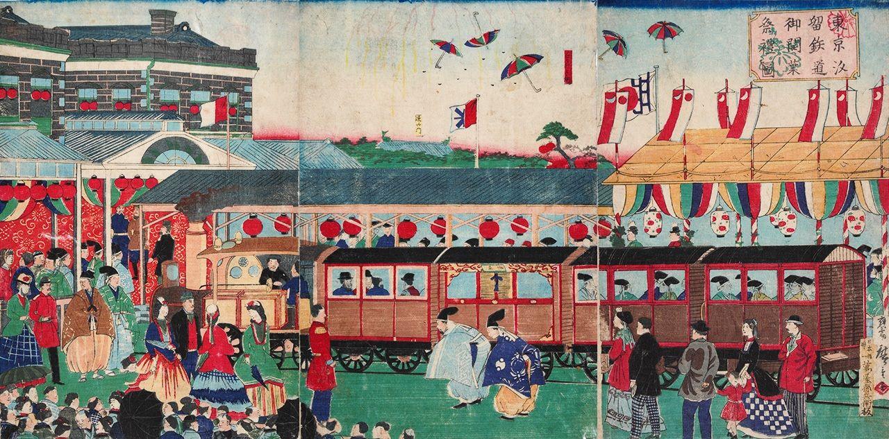 Гравюра, изображающая начало железнодорожного сообщения в Японии от токийской станции Симбаси до Йокогамы в 1872 году (Утагава Хиросигэ III, 1872, предоставлена Краеведческим музеем города Минато)