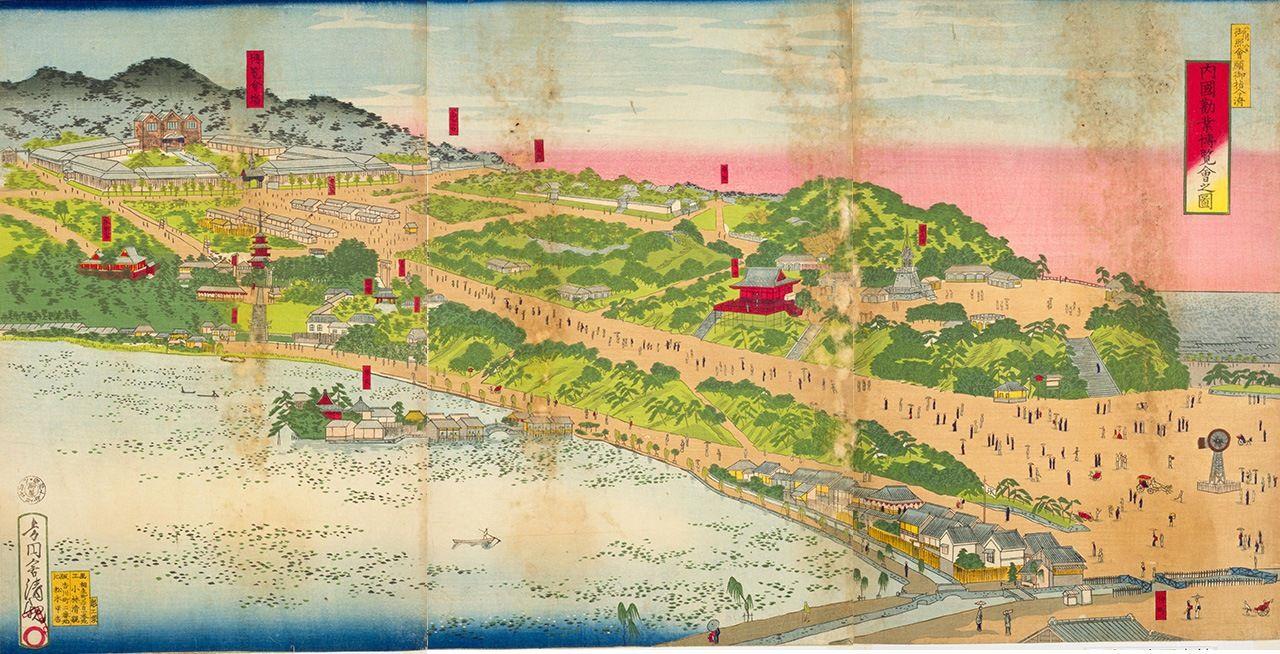 Первая японская Промышленная выставка (Кобаяси Киётика, 1877, предоставлена Библиотекой парламента Японии)