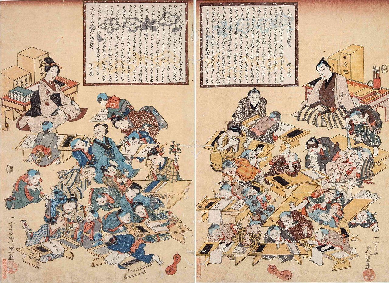 Дети учатся в школе тэракоя (Иссунси Ханасато, ок. 1844-1848, предоставлено Токийской столичной библиотекой)