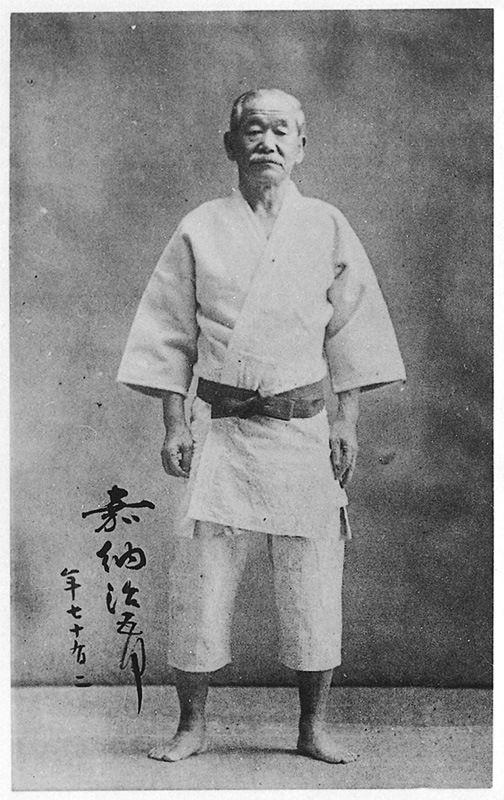 Кано Дзигоро, 1860 год, снимок в возрасте 28 лет. Из коллекции школы «Кодокан»