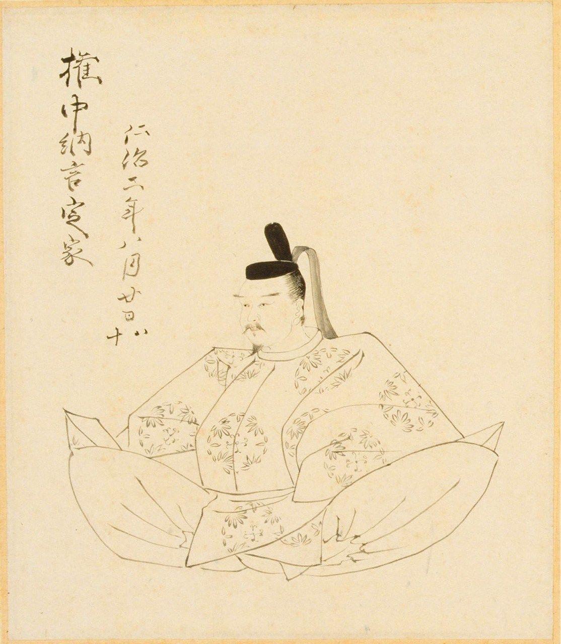 Фудзивара Тэйка (Курихара Нобумицу «Сёдзосю», Национальная библиотека парламента Японии)