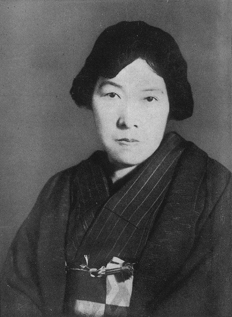 Ёсано Акико (предоставлено Национальной парламентской библиотекой)