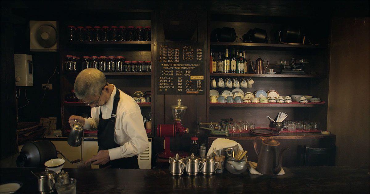 Старая кофейня «Дайбо кохитэн», кадр из документальной ленты 2014 года «Фильм о кофе» (© Avocados and Coconuts)