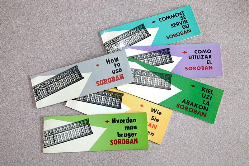 海В 60-е годы компания занялась освоением внешних рынков и перевела инструкцию для соробана на 6 языков.