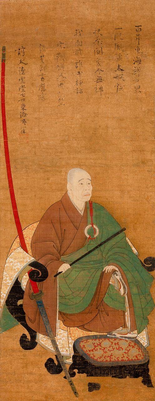 Портрет Иккю с большим красным мечом (хранится в храме Сюонъан)