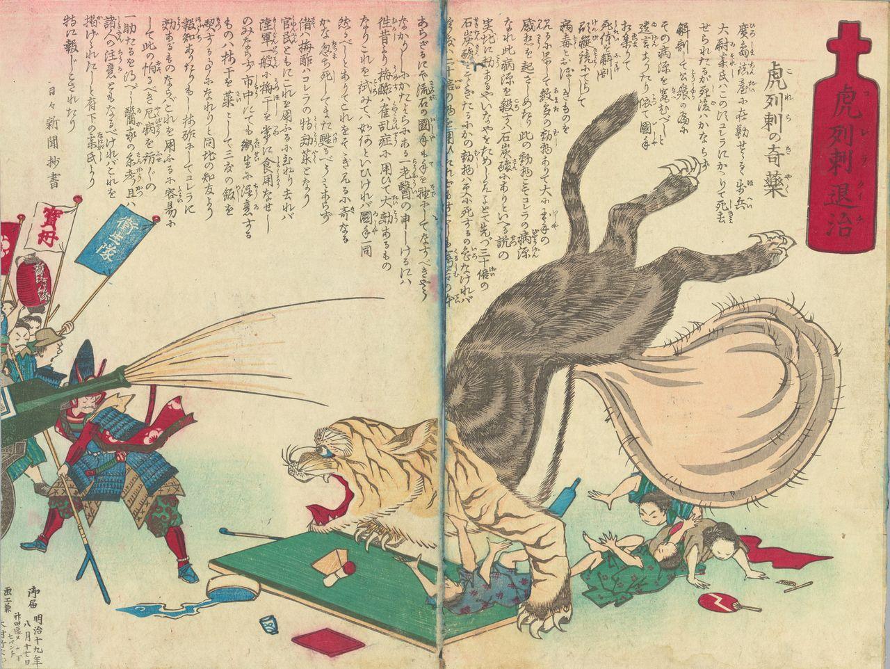 «Изгнание холеры» (хранилище Токийской общественной библиотеки); в качестве «чудодейственного средства» от холеры упоминается сливовый уксус