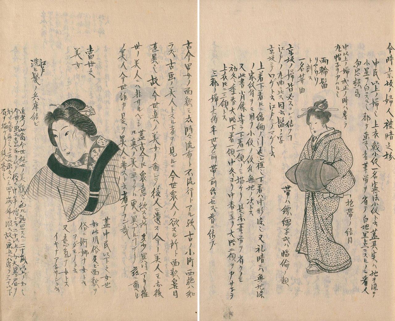 Слева – «Нынешняя красавица в Эдо», справа – «Современная замужняя женщина в Кэйхан»; различия в использовании аксессуаров для волос сохраняются и в наши дни