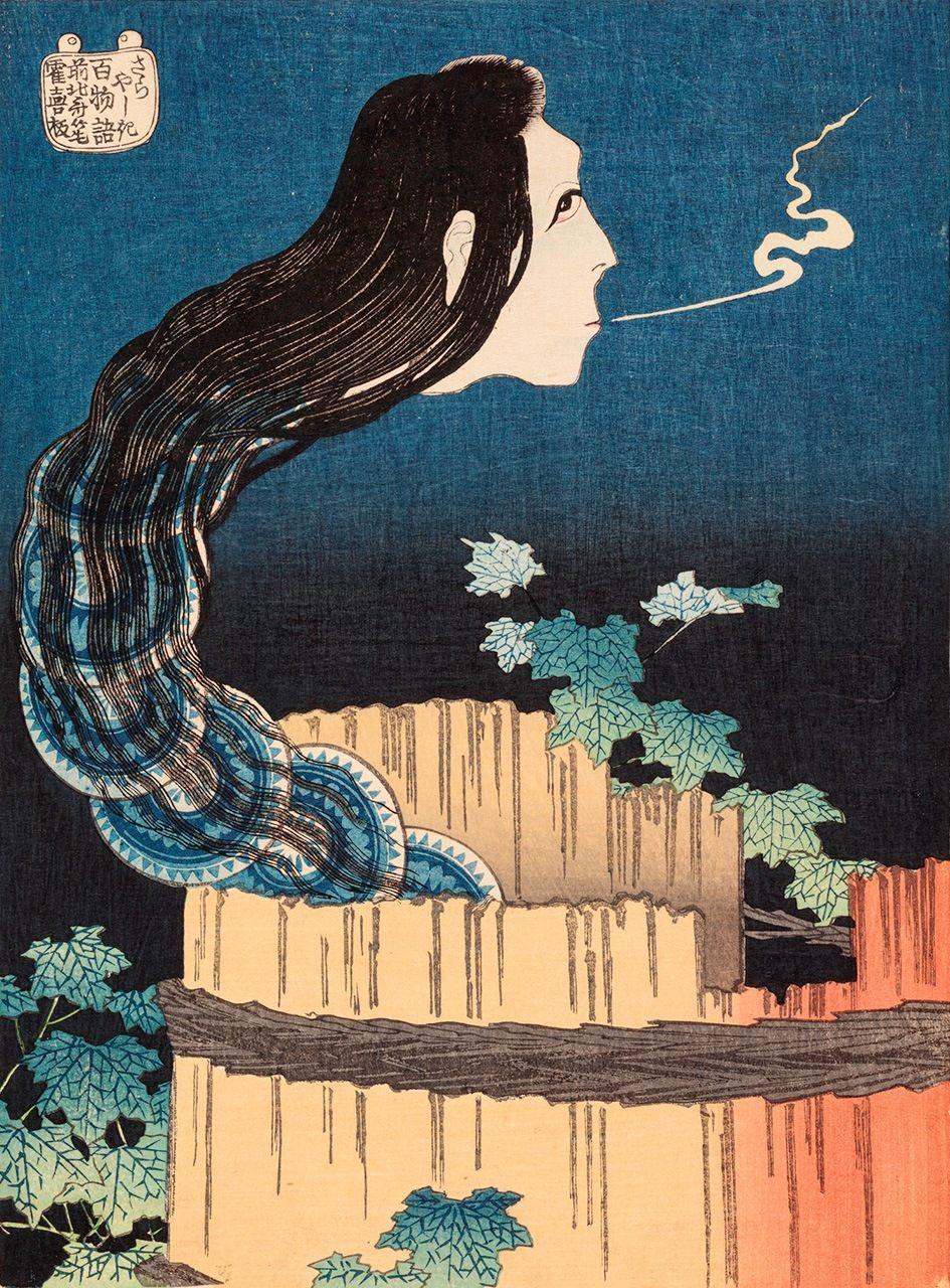 Кацусика Хокусай «Сто историй: Сараясики» (предоставлено Мемориальным музеем японских ёкай Юмото Коити)