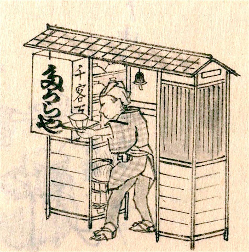 Передвижная лавка ятай, которые в Эдо называли ятака соба