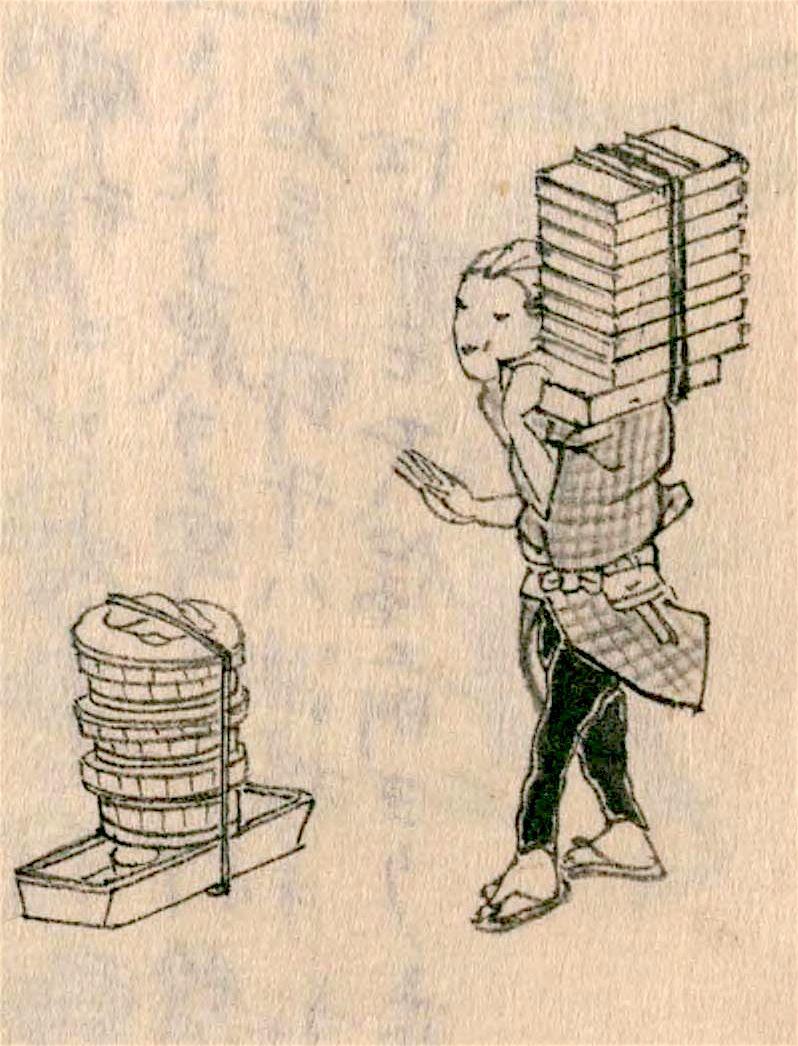 Продавец суси, торгующий в разнос; он также отвечал за приём и доставку заказов («Морисада манко», Национальная парламентская библиотека)