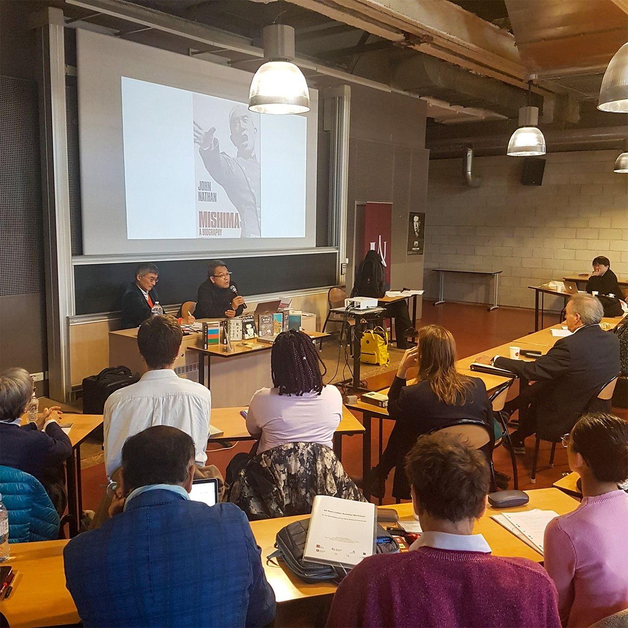 Трехдневный международный симпозиум о Мисиме Юкио в университете Париж Дидро, 21.11.2019 г. (©Джереми Марселлин)