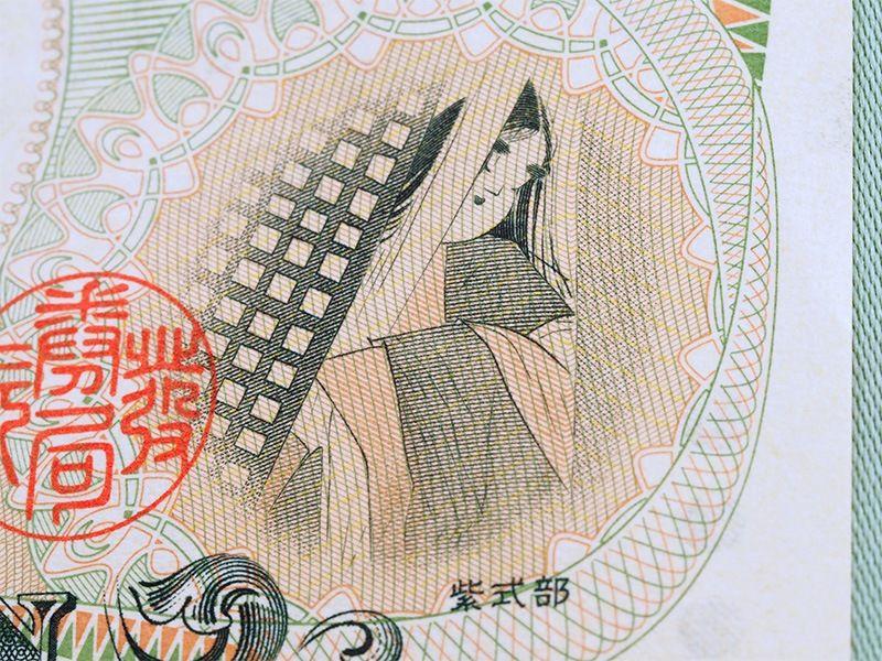 Изображение Мурасаки на купюре в 2000 йен (© Pixta)