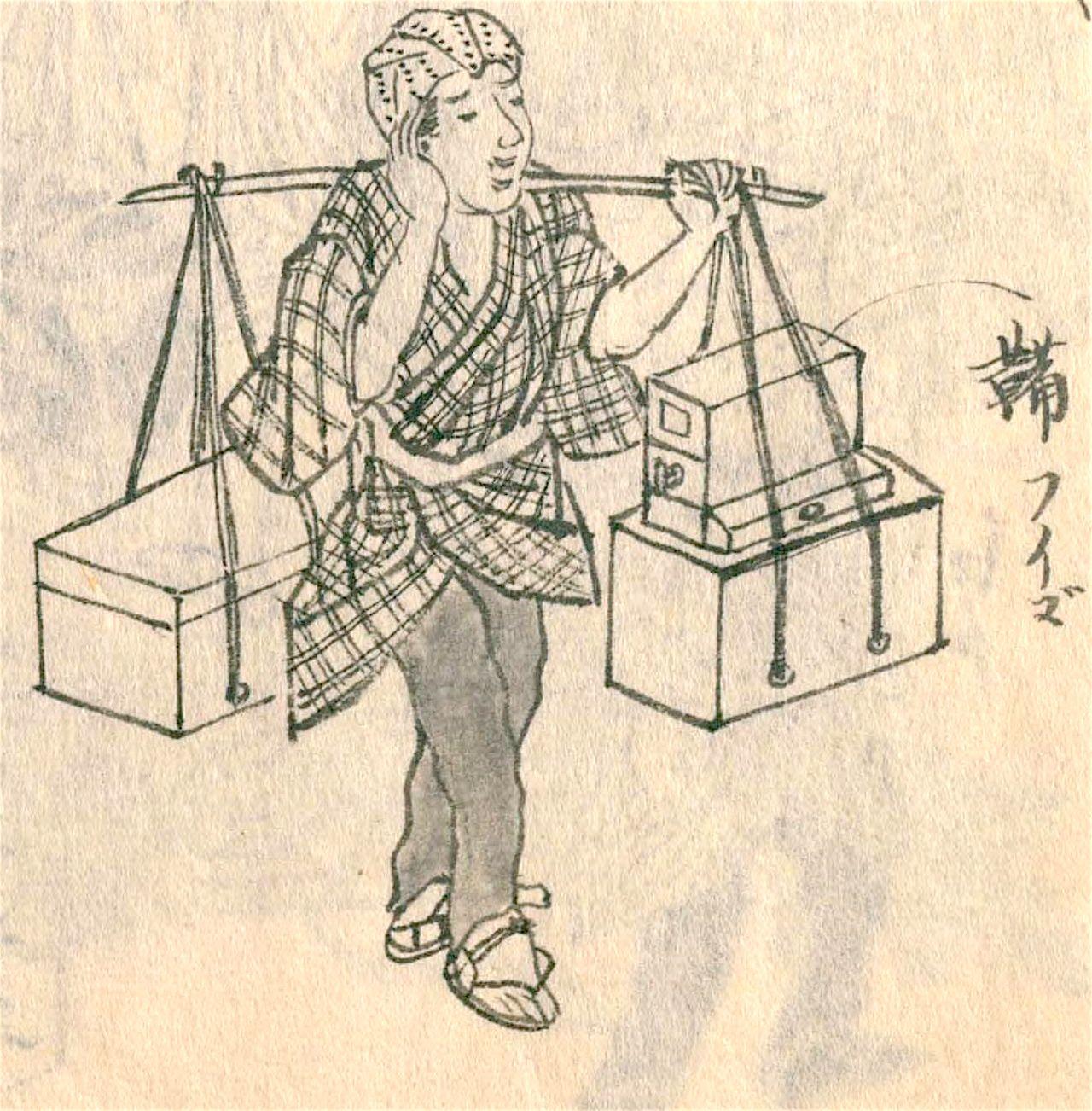 Мастер по железным изделиям («Морисада манко»)