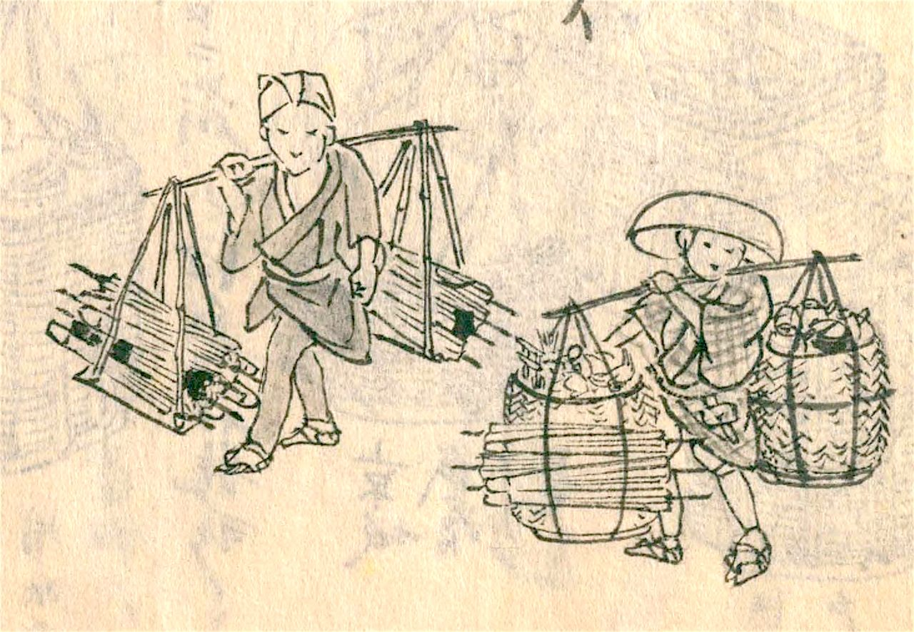 Скупка старых зонтов («Морисада манко»)
