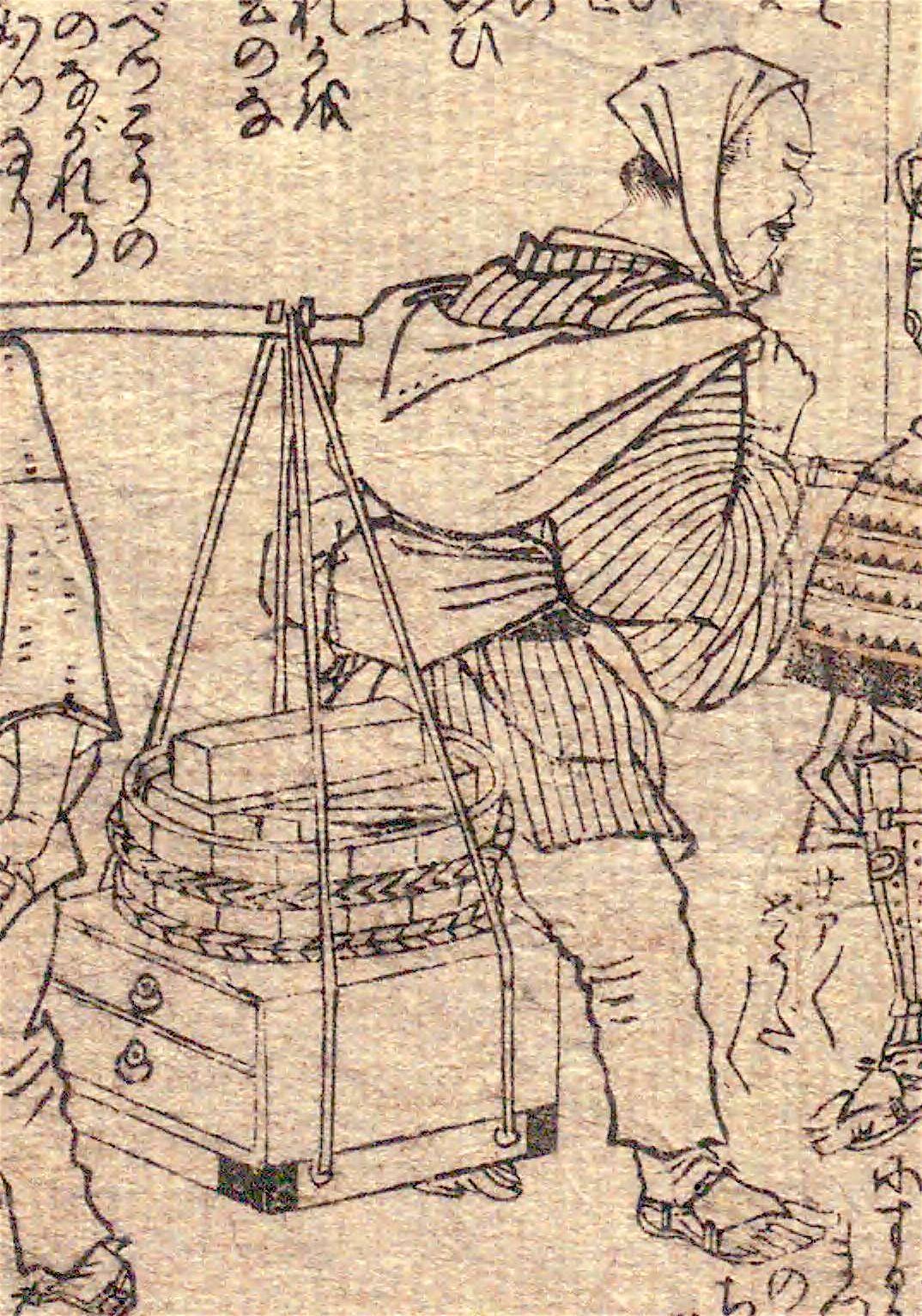 Скупщик потёкшего воска («Хяккои кумитатэ сэйсуйки», Национальная парламентская библиотека)