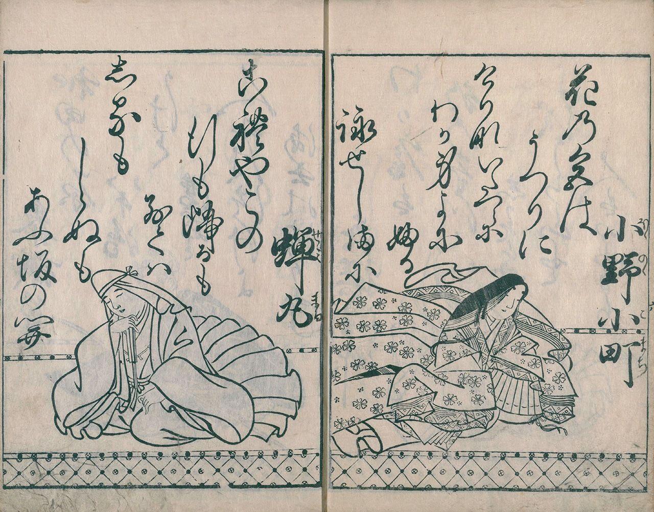 Оно-но Комати (справа) в «Ста стихах ста поэтов» (Хякунин иссю) издания 1680 года (предоставлено Национальной парламентской библиотекой)