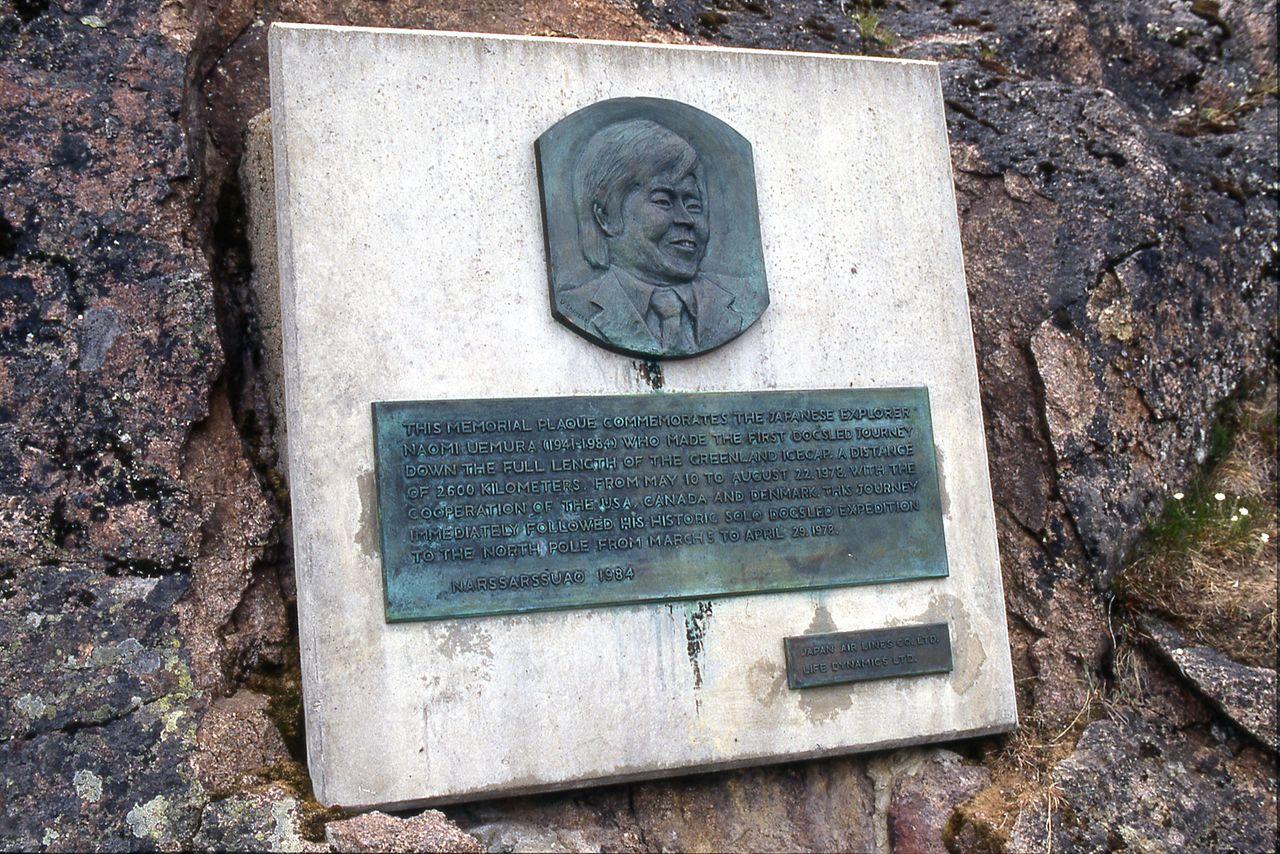 Мемориальная доска в честь исследователя, установленная датским правительством в деревне Нарсак - ближайшем к Нунатак Уэмуре поселении (© Янаги Акинобу)