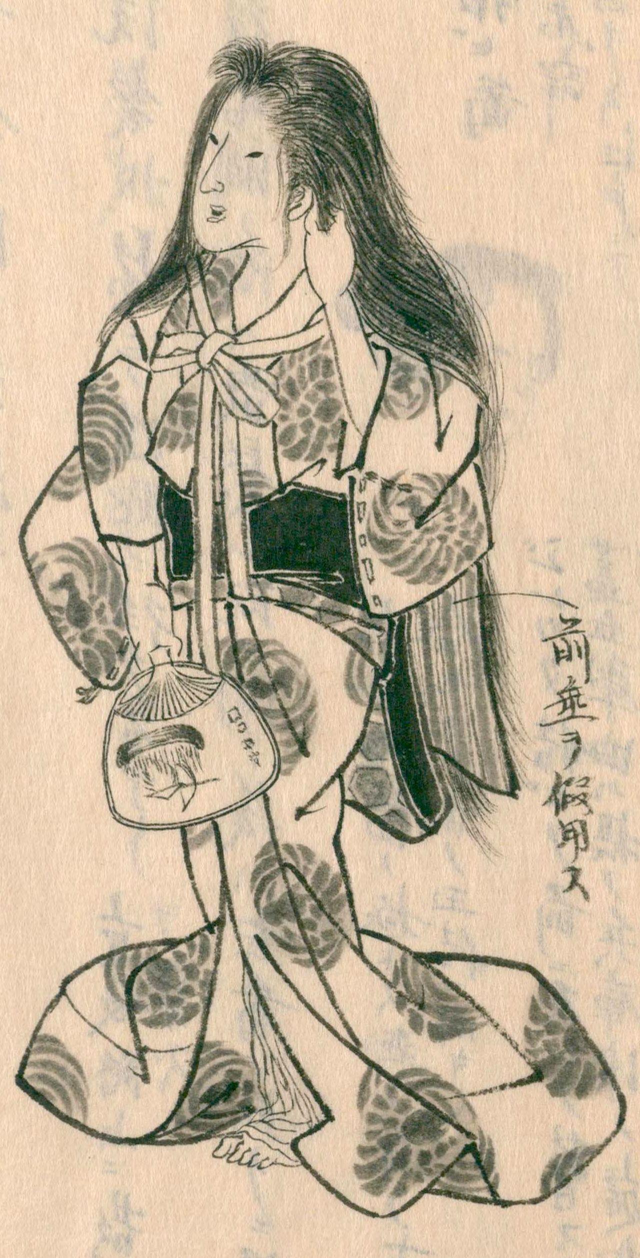 Китагава Морисада, «Мытьё волос», весьма эротичное изображение женщины после ванны