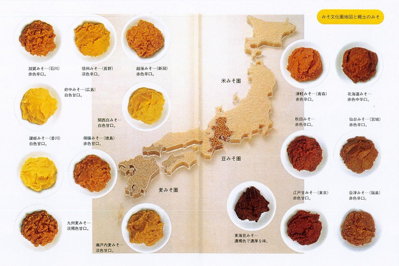 Разновидности мисо, употребляющиеся в регионах Японии (@ Коидзуми Такэо)