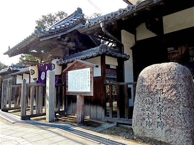 Гостиница-хондзин «Цубаки» в постоялом посёлке Коорияма. Согласно записям, даймё останавливались здесь всего около 22,7 дней в году, загруженность была крайне низкой (pixta)