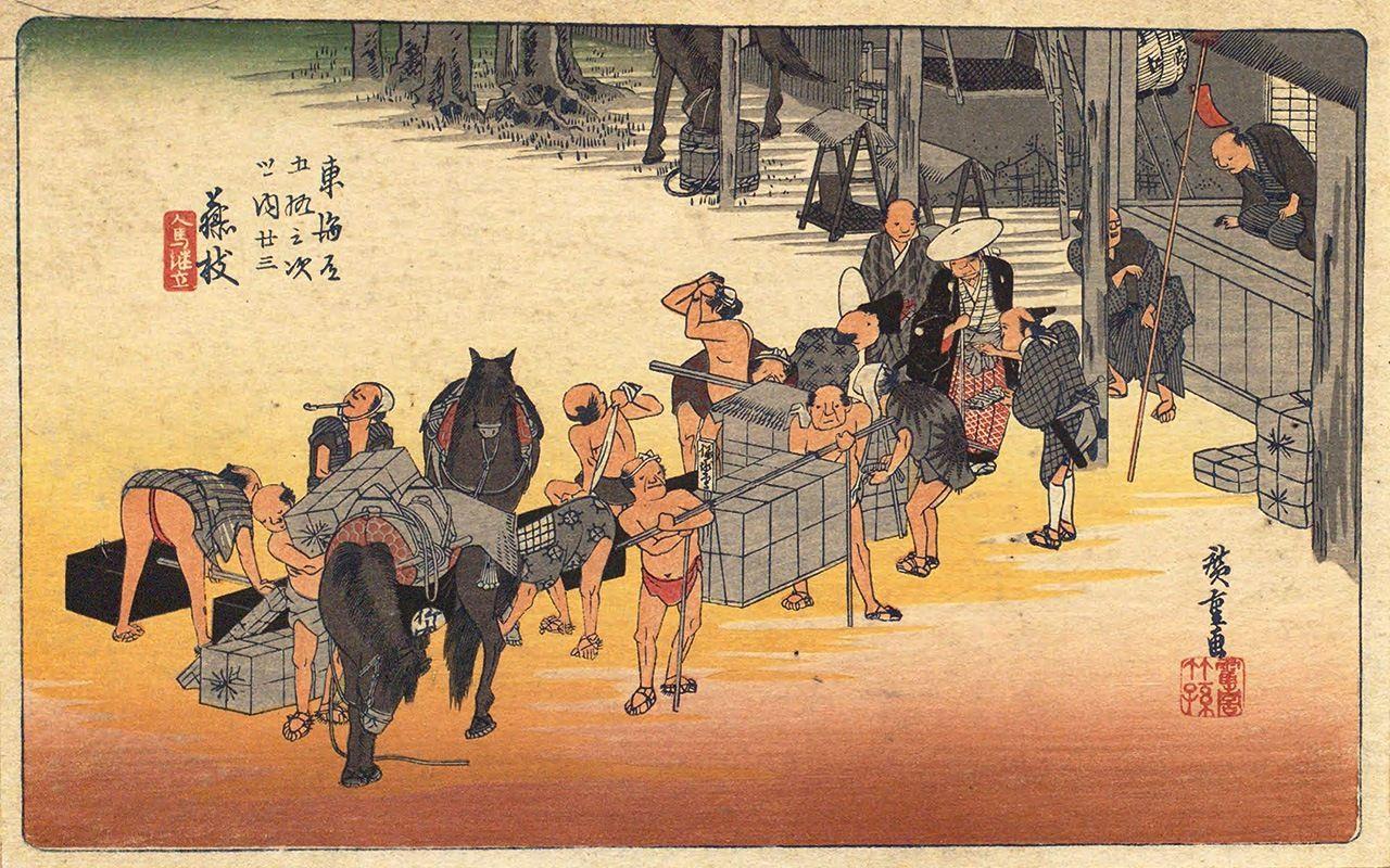 Утагава Хиросигэ «Пятьдесят три станции Токайдо: смена лошадей и носильщиков в посёлке Фудзиэда» (Коллекция Национальной парламентской библиотеки). Картина изображает смену лошадей и носильщиков (цугитатэ) в постоялом посёлке Фудзиэда. Неясно, были ли изображённые люди жителями «вспомогательных деревень» сукэго, но если да, то их заработная плата была на удивление низкой