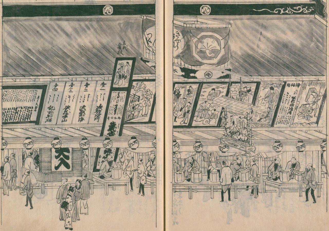 Фасад театра Накамура-дза в Сарувака-тё из «Морисада манко», перерисовка «Картин процветания Восточной столицы» Хиросигэ (коллекция Национальной парламентской библиотеки)