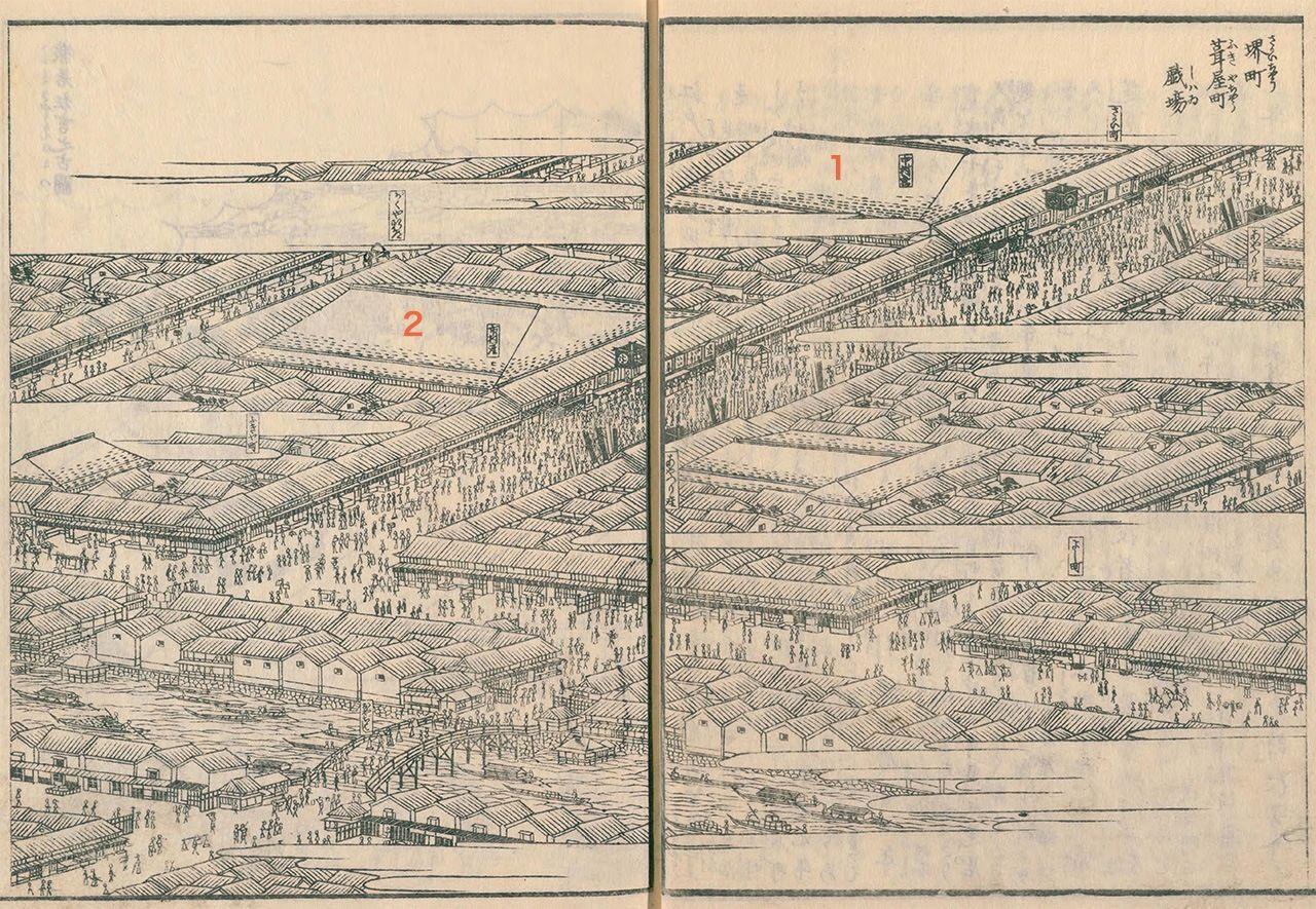 итёмати в «Картинах знаменитых мест Эдо» (Эдо мэйсё дзуэ). 1) Накамура-дза, 2) Итимура-дза. На переднем плане ров, попасть в Нитёмати можно только по мосту (коллекция Национальной парламентской библиотеки)