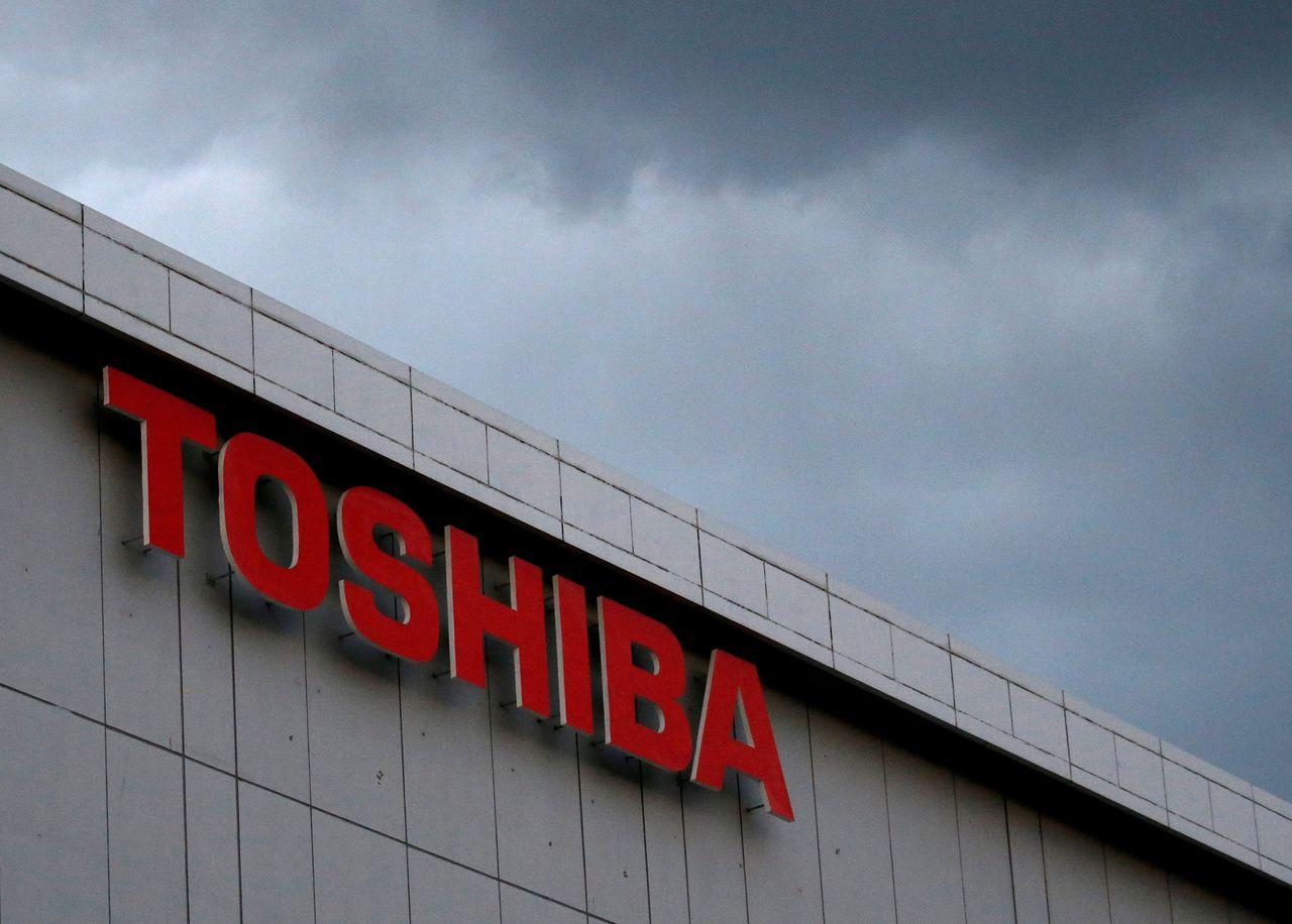 Toshiba Tec France подтвердила, что стала жертвой кибератаки в начале мая | Nippon.com